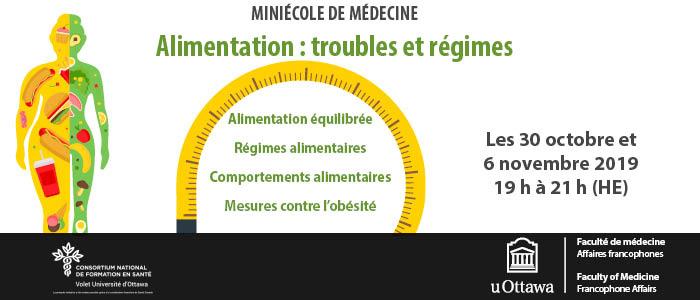 MEA2019 Bannière web